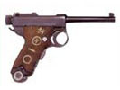Nambu 4th Year 8mm Type A Pistol