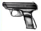 Heckler & Koch VP 70 Pistol